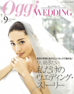 ic_wedding1409-237x3001