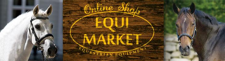 エクイマーケット    乗馬用品フェア       乗馬用品・馬具・関連小物の展示販売